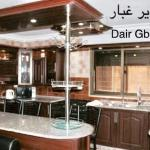 Dair Ghbar apartment, Amman