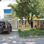Synny Hotel, Anapa