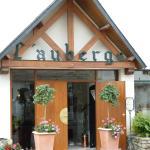 Logis L'Auberge, Sainte Anne dAuray