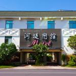 The Riverside Hotel & Motel,  Kaohsiung