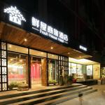 Xianwu Business Hotel Hangzhou Huanglong Wantang,  Hangzhou