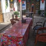 Pingyao Siben Inn, 平遥
