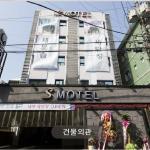 S Motel,  Uijeongbu