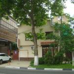 Guesthouse Semeynyy,  Anapa