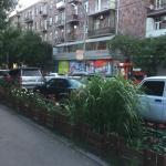 Apartment on Hanrapetutyan 71, Yerevan