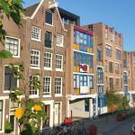 Delightful studio in the Center of Amsterdam,  Amsterdam