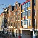 Two perfect studios in the heart of Amsterdam,  Amsterdam