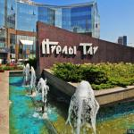 Luxury Apartments on Nurly Tau,  Almaty