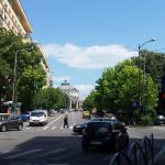 Bucharest Athenaeum Park, Bucharest