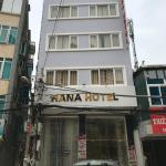Hana Hotel,  Hanoi