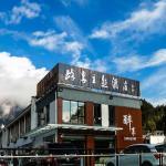 Huangshan Mountain Zuixiang Hotel, Huangshan Scenic Area