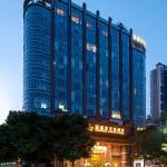 Kingstyle Guansheng Hotel,  Guangzhou