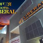 Liberal (Adult Only), Kobe