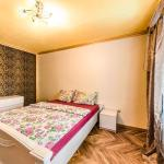 2-ком апартаменты на Крымской, Anapa