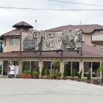 Guest House Talija, Svilajnac