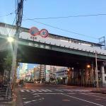 Maruko no Heya, Osaka