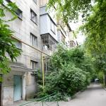 Наурызбай Батыра-Жибек Жолы,  Almaty