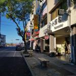 Small Travel Stay,  Hualien City