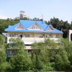 Guest House Lotos,  Dagomys