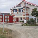 Domik Kupidona, Orsk