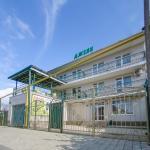 Jeli Guest House, Goryachiy Klyuch