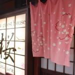 Osaka Guesthouse Sakura, Osaka