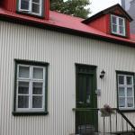 Grettir Guesthouse,  Reykjavík