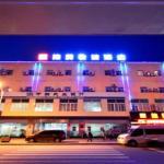 Wuhan Demo Express Hotel Wuchang Railway Station, Wuhan