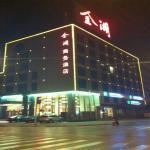 Taiyuan Golden Lake Business Hotel,  Taiyuan