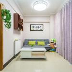 Xi'an Yangyang Apartment, Xian