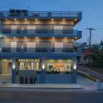 Theofilos City Hotel, Chania Town