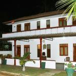 Hotel Flamingo,  Anuradhapura
