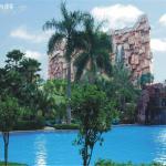 Dongguan OYC Crown Prince Hotel,  Dongguan