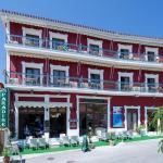 Paradise Hotel, Párga