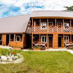 Guest house ViDa,  Tsandrypsh