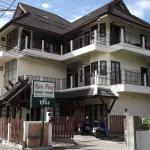 Rim Ping Guest House,  Chiang Mai