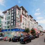 Yiwu Chuzhou Hotel,  Yiwu