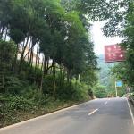 Mount Emei Feng Lin Yue Hotel, Emeishan