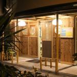 Ryokan Sinsekai - TourPalace, Osaka