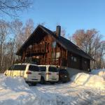 Kaorian Mountain Lodge, Niseko