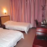 Aijia Business Hotel Chengdu Airport,  Chengdu