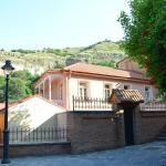 Hotel Canyon,  Tbilisi City