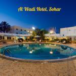 Al Wadi Hotel,  Sohar
