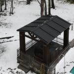 Alehouse Termas de Chillan, Nevados de Chillan