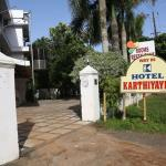 Hotel Karthiyayini, Shertallai