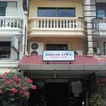 Morning star, Pattaya Central
