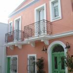 Madalena's Family, Tinos Town