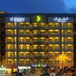 Al Khoory Hotel Apartments Al Barsha, Dubai
