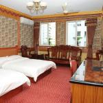 Shanghai Lianbang Hotel, Shanghai