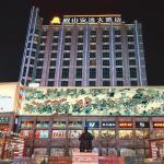 Ane Grand Hotel,  Chengdu